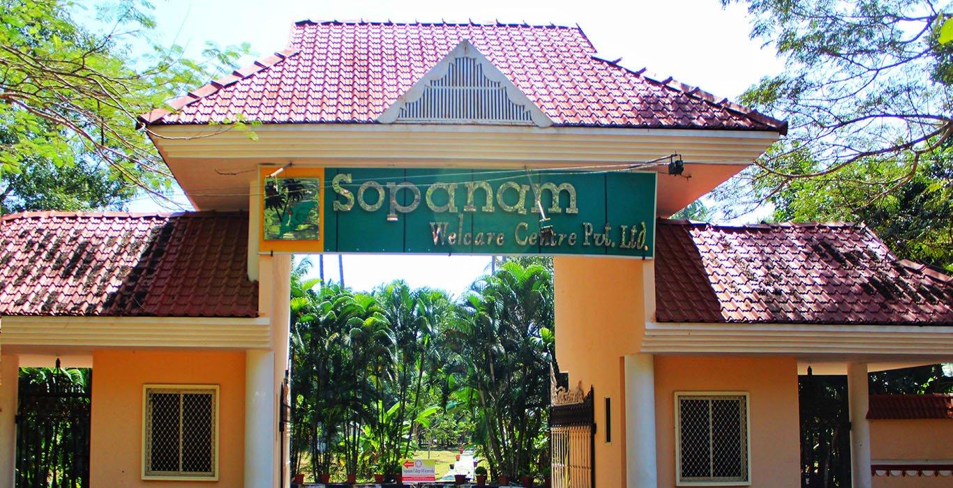 Sopanam