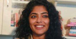 Rima Kallingal
